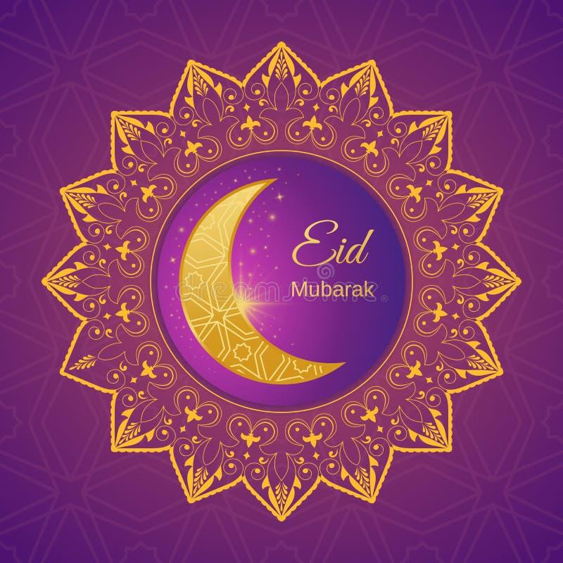 Kartka z pozdrowieniami Eid Mosul z Islamskimi geometrycznymi wzorami i a royalty ilustracja