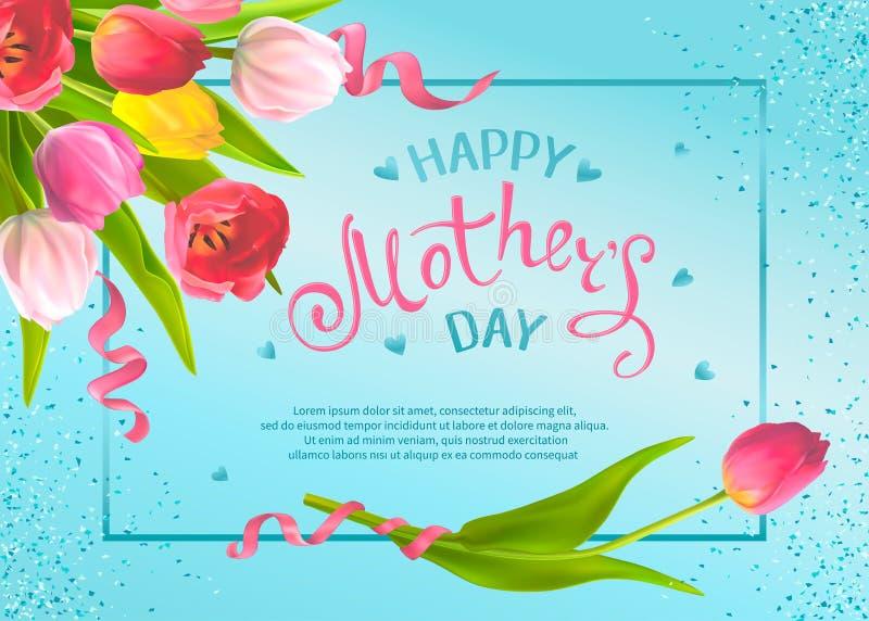 Kartka z pozdrowieniami matek dzień ilustracji