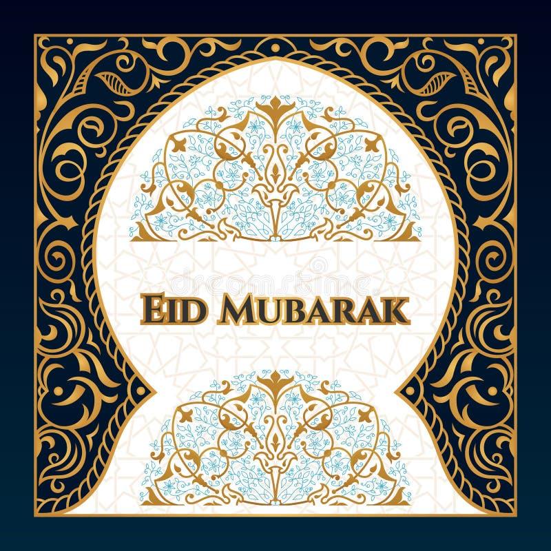 Kartka z pozdrowieniami szablonu islamski wektorowy projekt dla Eid Mubarak - festiwal ilustracji
