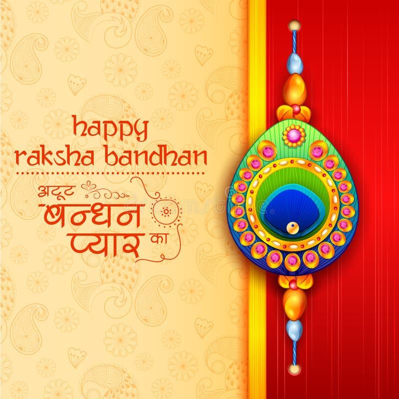 Kartka z pozdrowieniami z Dekoracyjnym Rakhi dla Raksha Bandhan tła royalty ilustracja