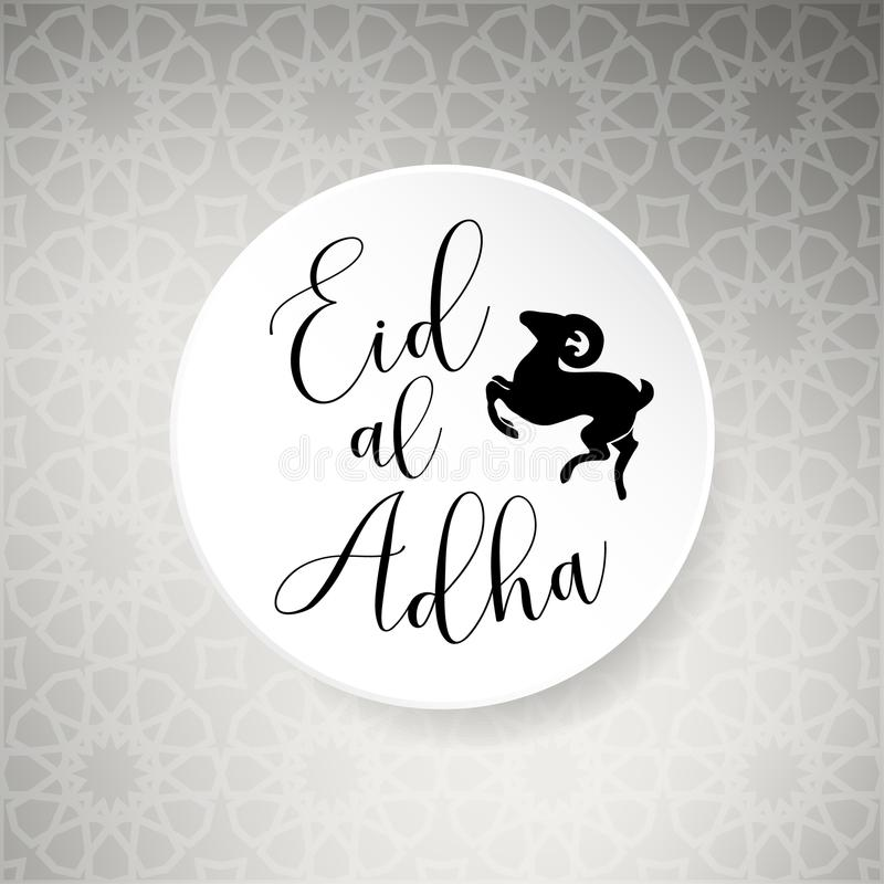 Kartka z pozdrowieniami, zaproszenie dla muzułmańskiego wakacje poświęcenia Eid al Adha z sylwetką czarni cakle i tekst wektor ilustracji