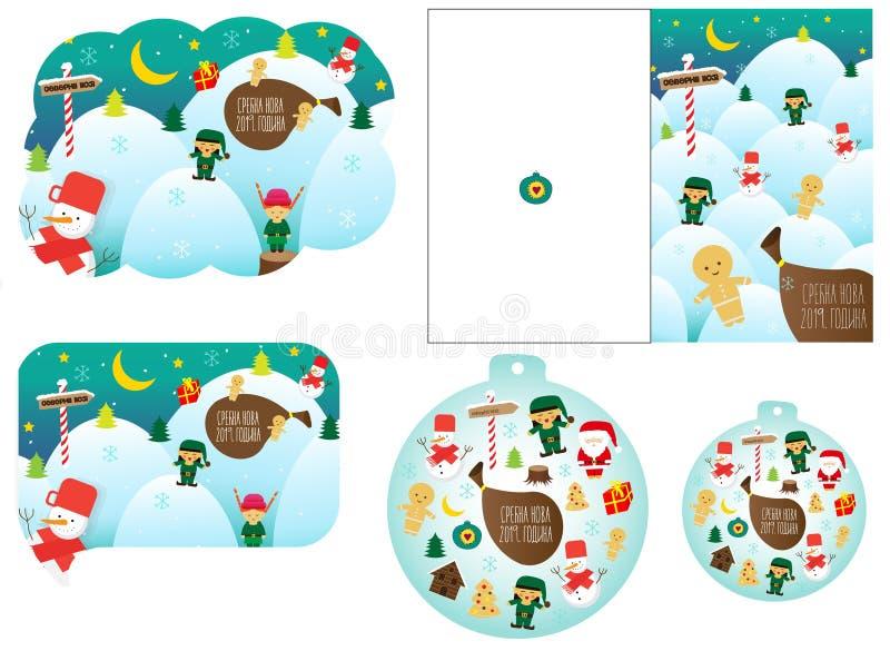Kartki bożonarodzeniowe w pięć różnicach w różnych kształtach i rozmiarach ilustracji