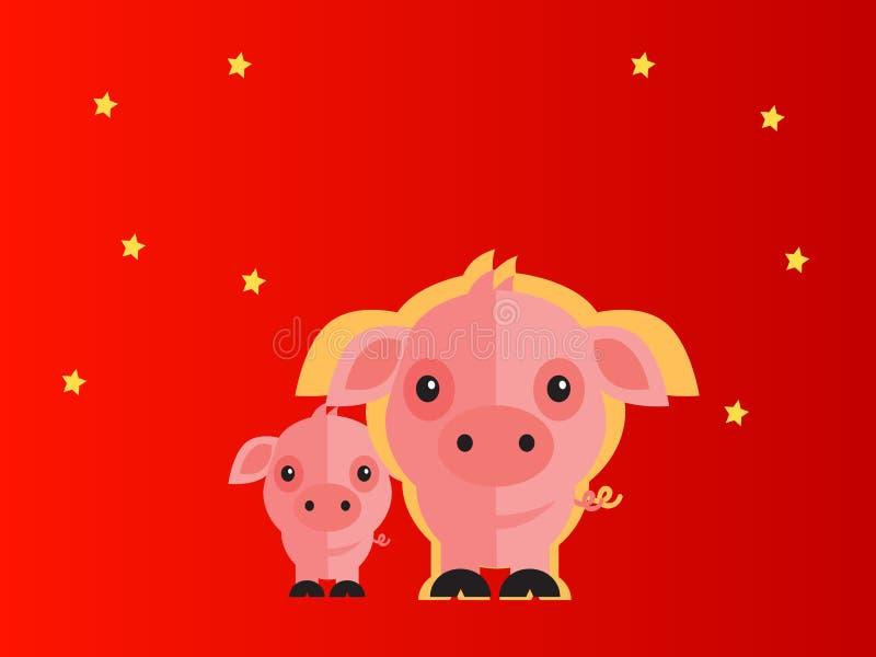 Karty i sztandaru szczęśliwy chiński nowy rok 2019 na czerwonym tle royalty ilustracja