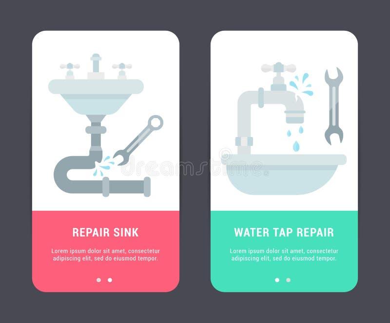 Karty naprawa Sanitarny artykuły ilustracji