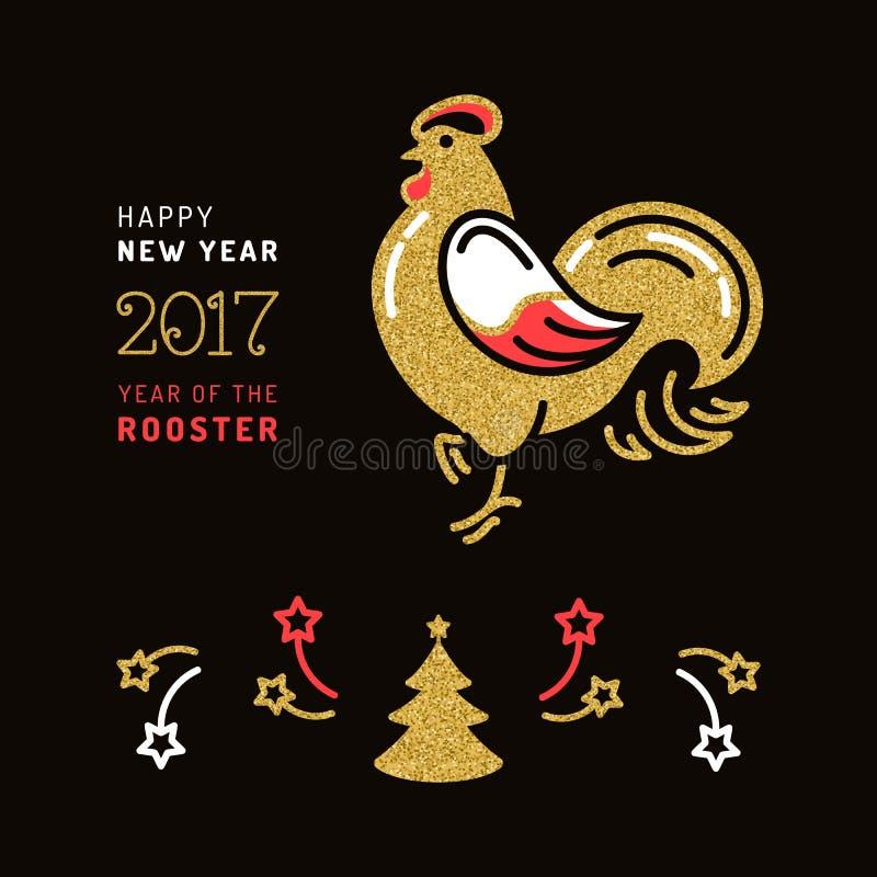 Karty 2017 Szczęśliwy nowy rok Stylizowanego koguta Wakacyjni złoci symbole royalty ilustracja
