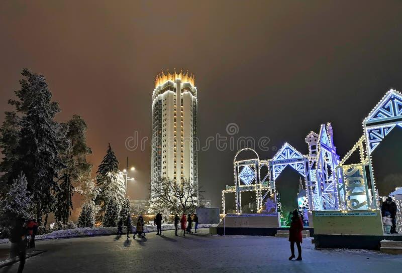 Kasachstan-Hotel in Almaty, Kasachstan für Christmass lizenzfreies stockfoto