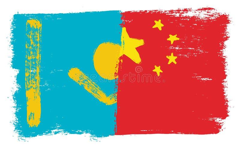 Kasakhstan flagga & hand för Kina flaggavektor som målas med den rundade borsten royaltyfri illustrationer