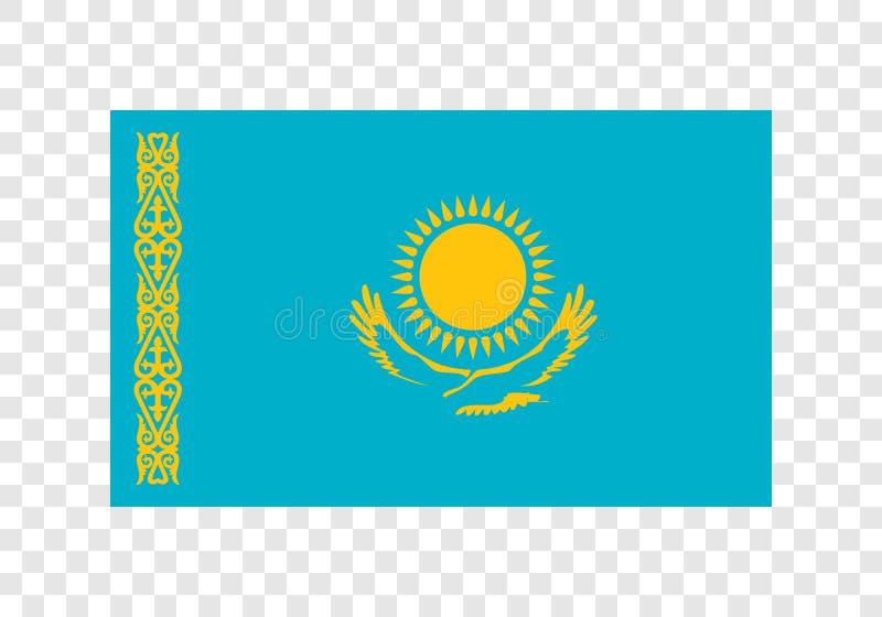 Kasakhstan - nationsflagga royaltyfri illustrationer