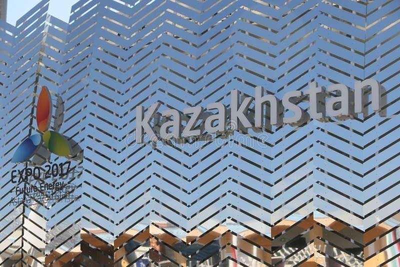 Kasakhstan paviljong Milan, milano expo 2015 royaltyfri bild