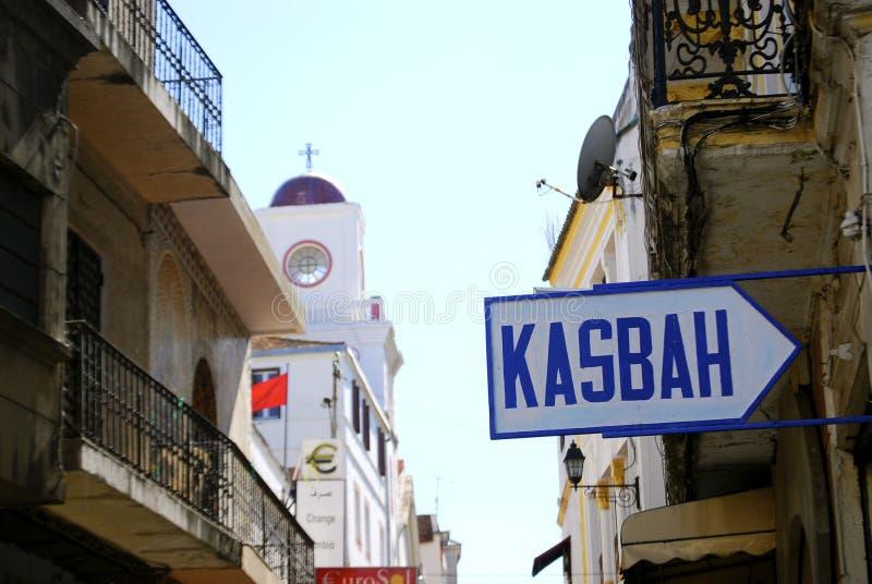 Kasbah, Tánger, Marruecos imagen de archivo