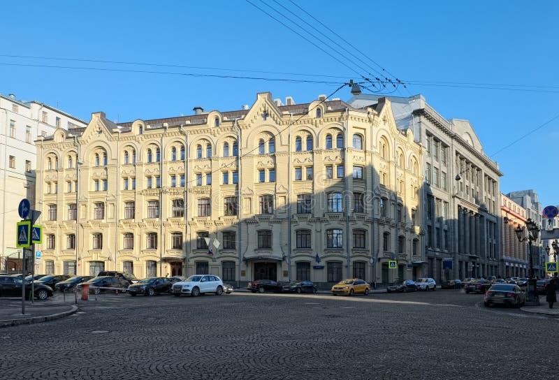 Kassa av Ryssland arkivfoto