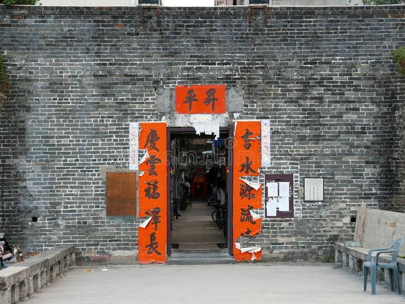 Kat Hing Wai Walled-dorp stock afbeeldingen