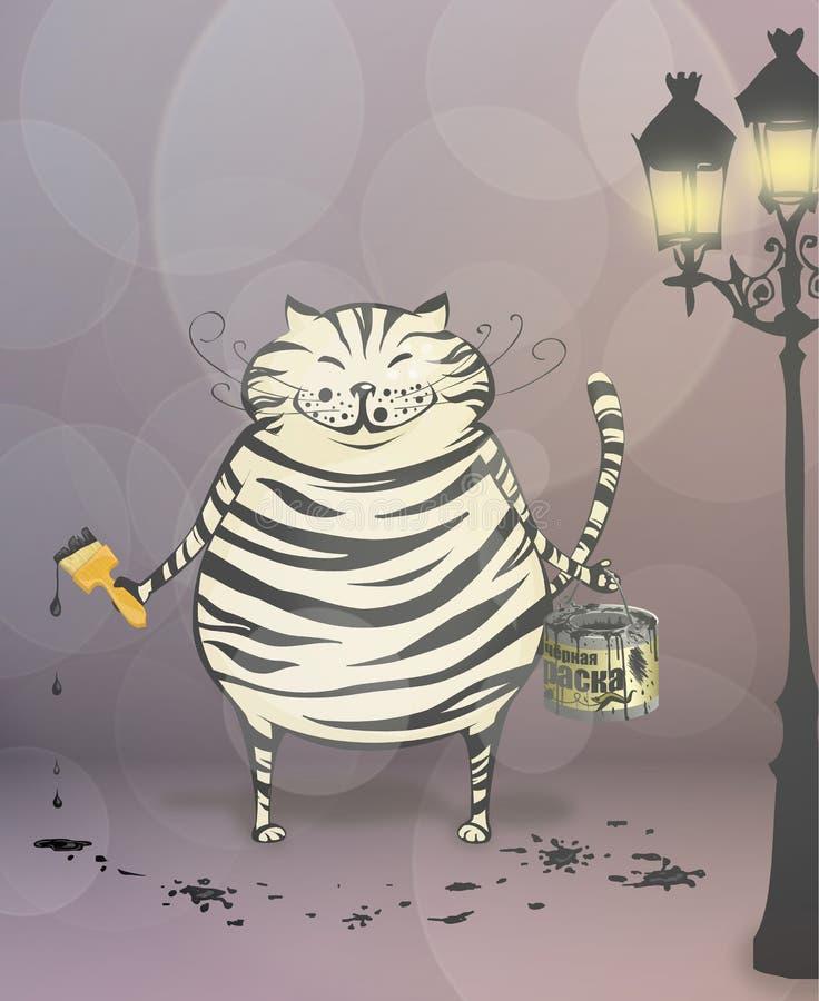 Kat-zebra royalty-vrije illustratie