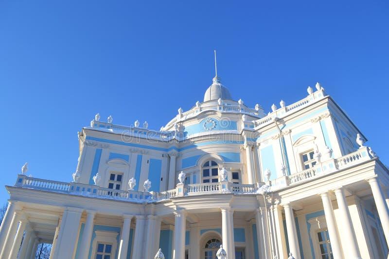 Download The Katalnaya Gorka Pavilion Stock Image - Image of sunny, traditional: 22296313