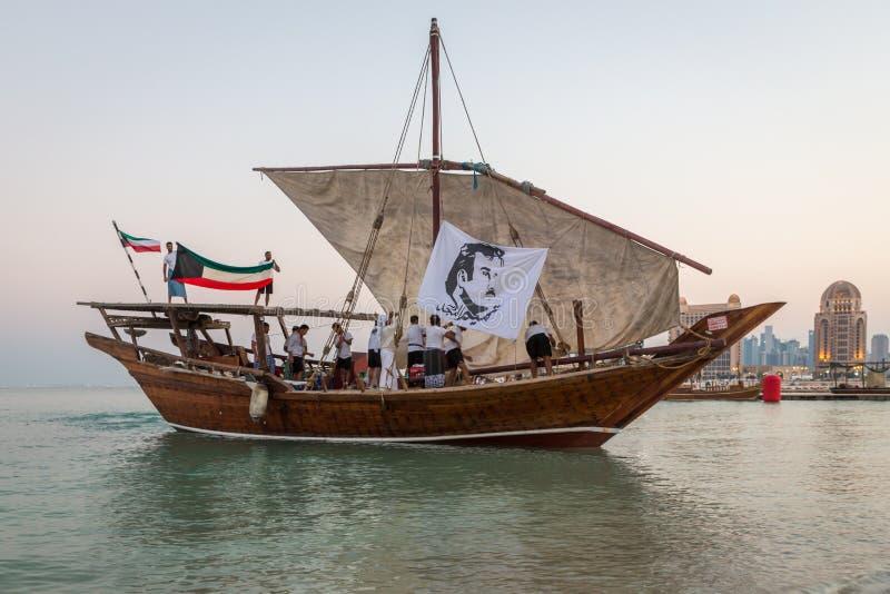 Katara beach Qatar traditional wooden boats dhow stock photo