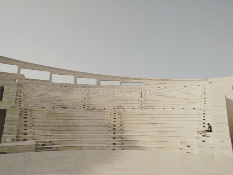 Katara centrum zdjęcia stock