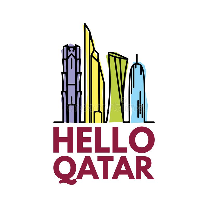 Katarska miasta wierza logo projekta inspiracja, Katar basztowy wektor royalty ilustracja