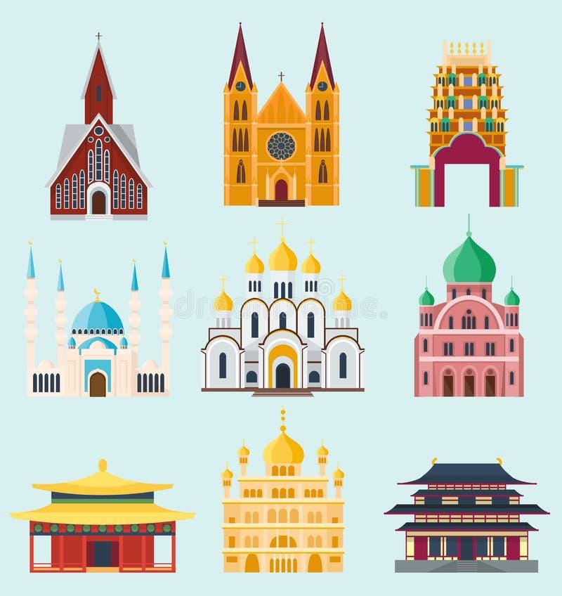 Katedr i kościół budynku punktu zwrotnego turystyki świątynny wektor royalty ilustracja