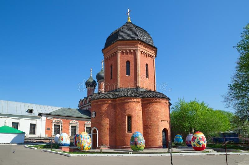 Katedra St Peter, metropolita Moskwa, Rosja obrazy stock