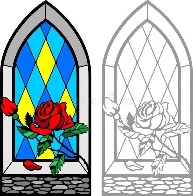 katedralnego Italy otranto Puglia różany okno ilustracja wektor