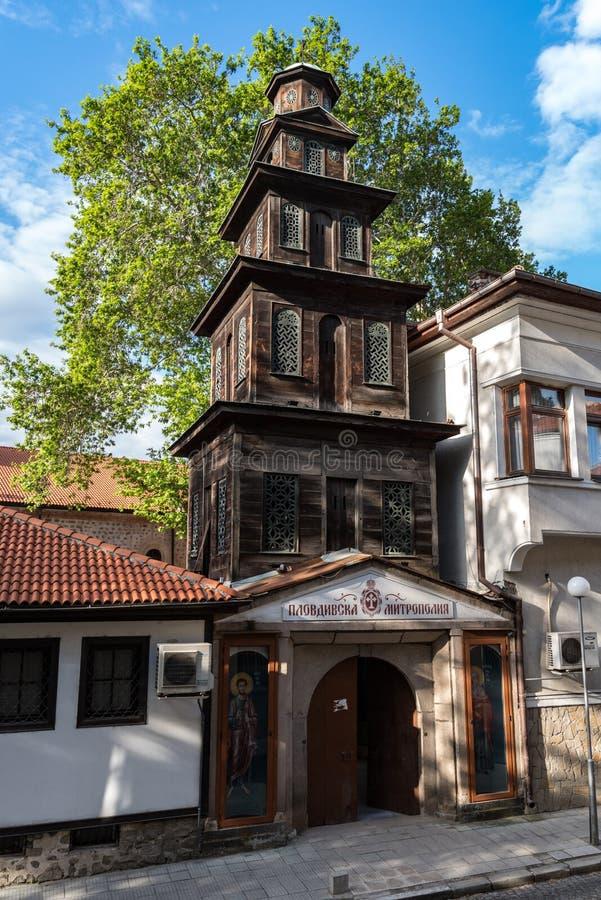 Katedralny kościół Święty męczennika Marina Margaret dziewica w mieście Plovdiv, Bułgaria fotografia stock