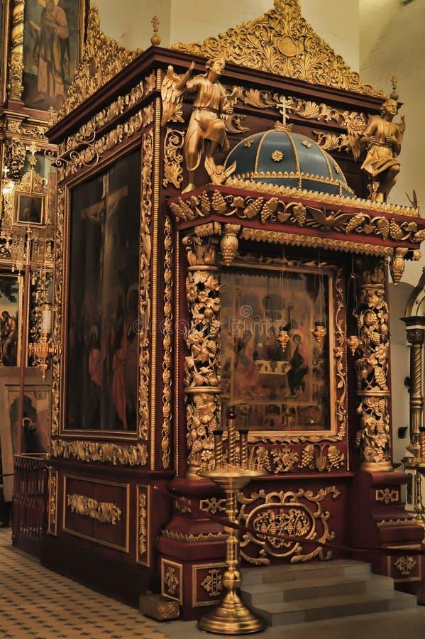 katedralny Kreml Pskov trójca ilustracja wektor
