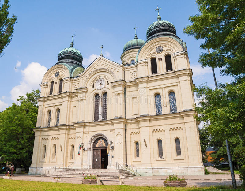 Katedry St Dimitar, Vidin zdjęcie royalty free
