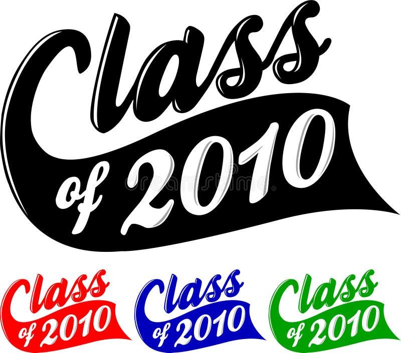 Kategorie von 2010 lizenzfreie abbildung