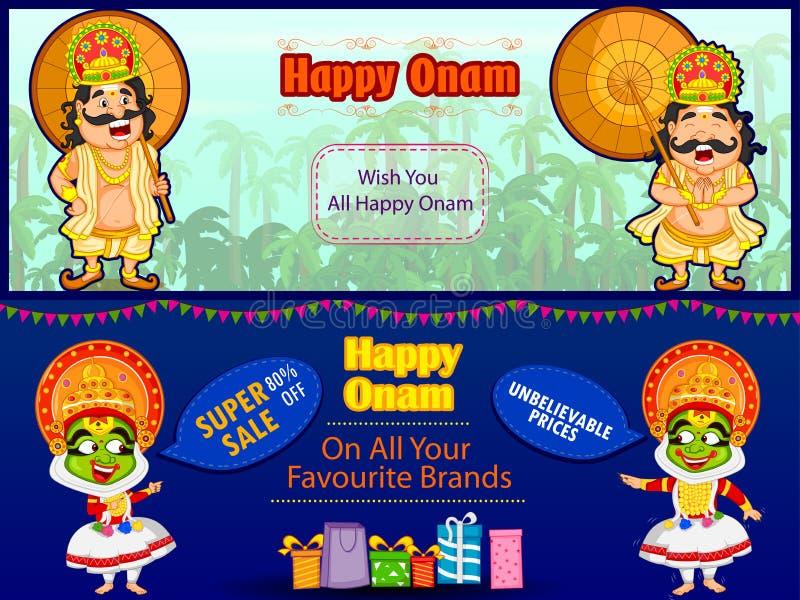 Kathakali tancerz i królewiątka Mahabali ofiara zakupy sprzedaż dla Onam festiwalu Kerala royalty ilustracja