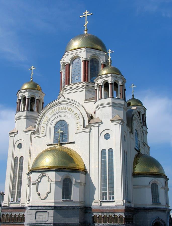Kathedraal in de namen van alle heiligen. Rusland stock foto