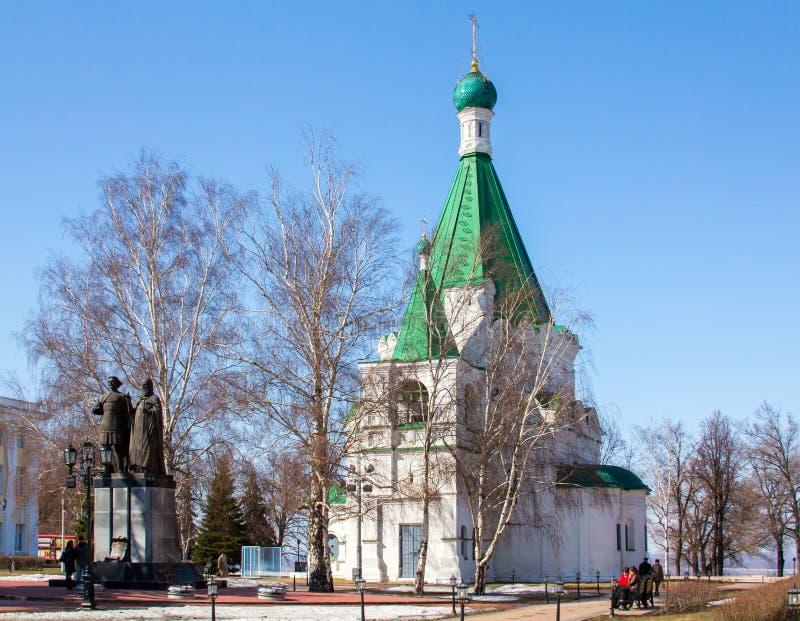 Kathedraal van Aartsengel Michael royalty-vrije stock foto