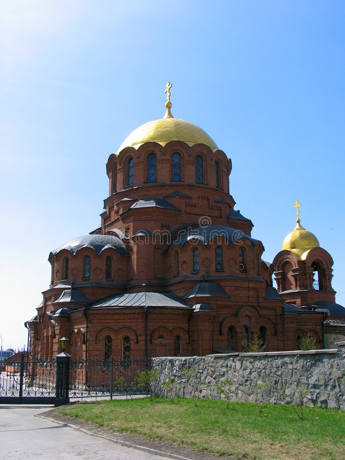 Kathedraal van Alexander Nevskii royalty-vrije stock foto's