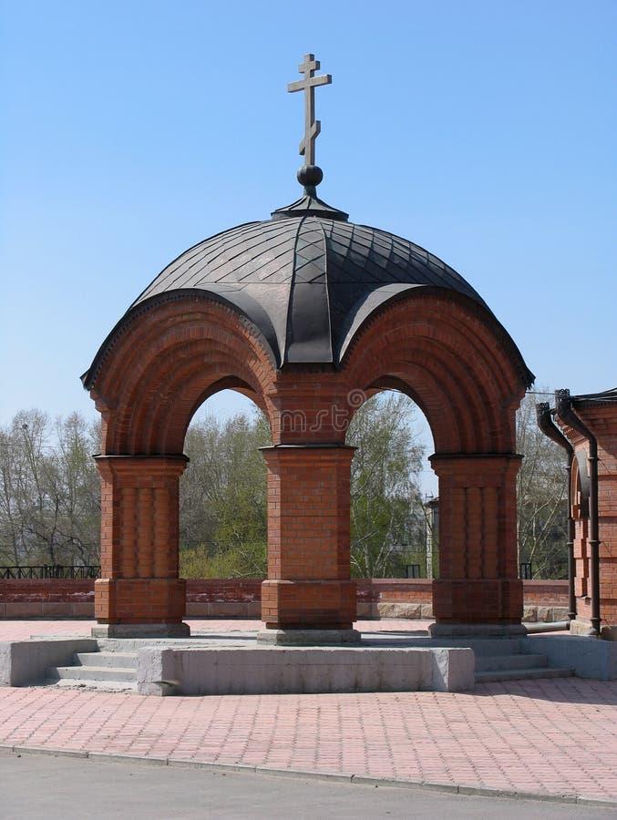 Kathedraal van Alexander Nevskii stock fotografie