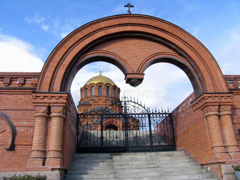 Kathedraal van Alexander Nevskii royalty-vrije stock afbeeldingen