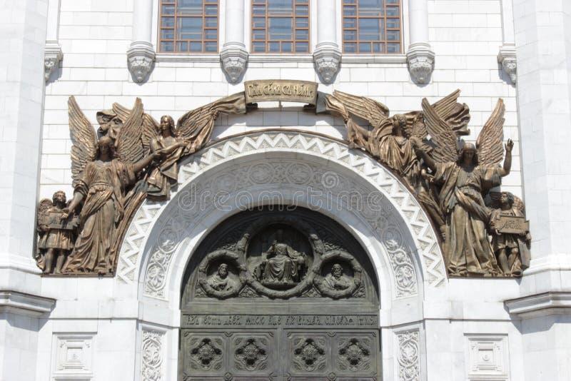 Kathedraal van Christus de Redder stock foto's