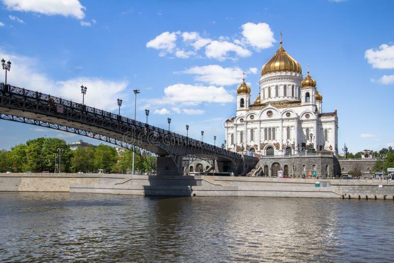 Download Kathedraal Van Christus De Verlosser In Moskou, Rusland Redactionele Foto - Afbeelding bestaande uit moskou, goud: 107701191