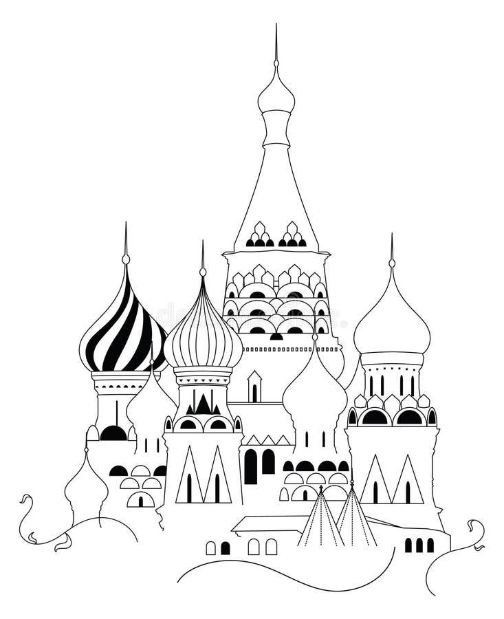 Kathedraal van het Basilicum van Heilige royalty-vrije illustratie