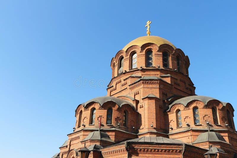 Kathedrale Alexander-Nevski stockbild