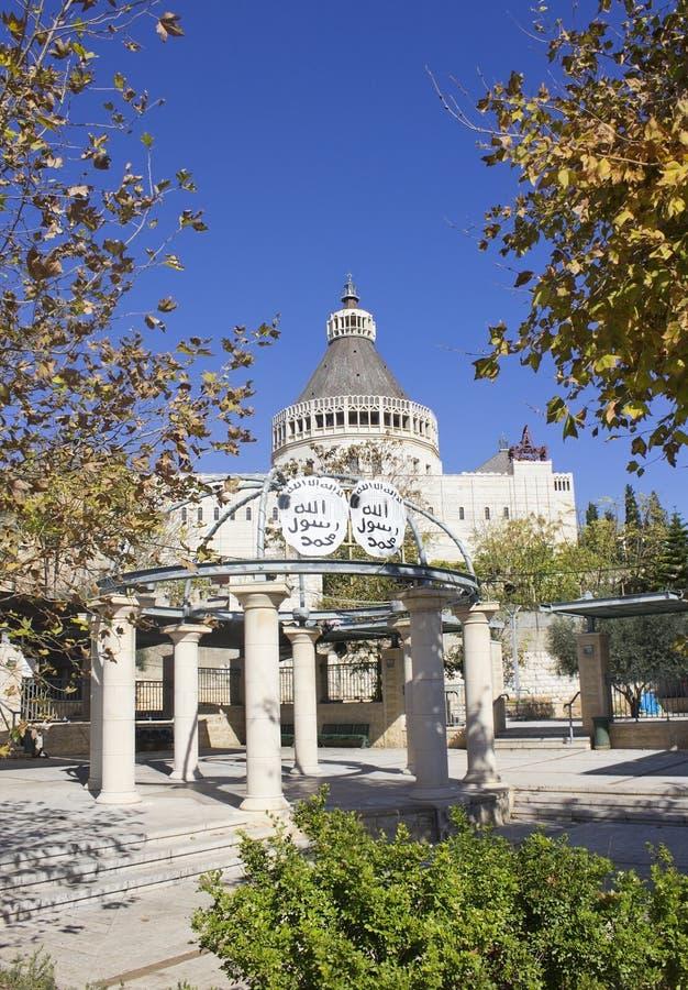 Kathedrale der Anzeige, Nazaret, Israel lizenzfreies stockfoto