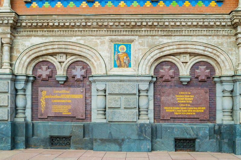 Kathedrale des Retters auf Spilled Blut, St Petersburg, Russland - Nische des Tempels mit Gedenkplaketten lizenzfreies stockfoto