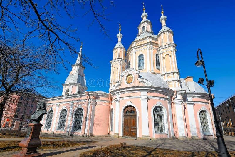 Kathedrale von heiligen Apostel-Andrew-Erst-genannt Heilig-Haustier lizenzfreie stockbilder
