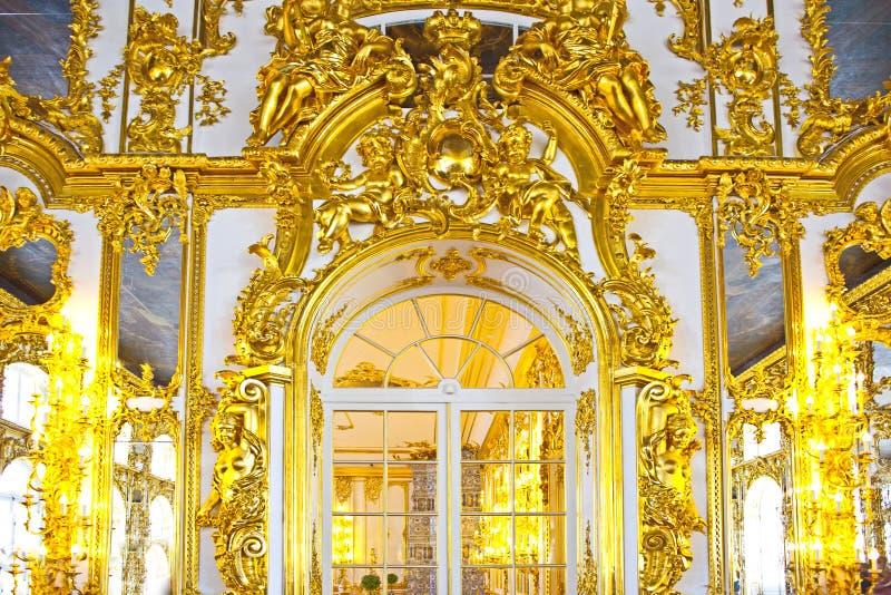 Katherine Palasthalle in Tsarskoe Selo ( stockfotos