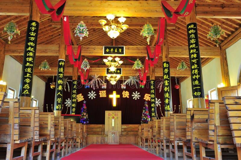 Katolsk kyrka Kina royaltyfri bild