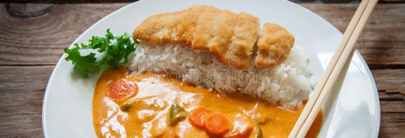 Katsu Kare curry'ego naczynie obrazy stock