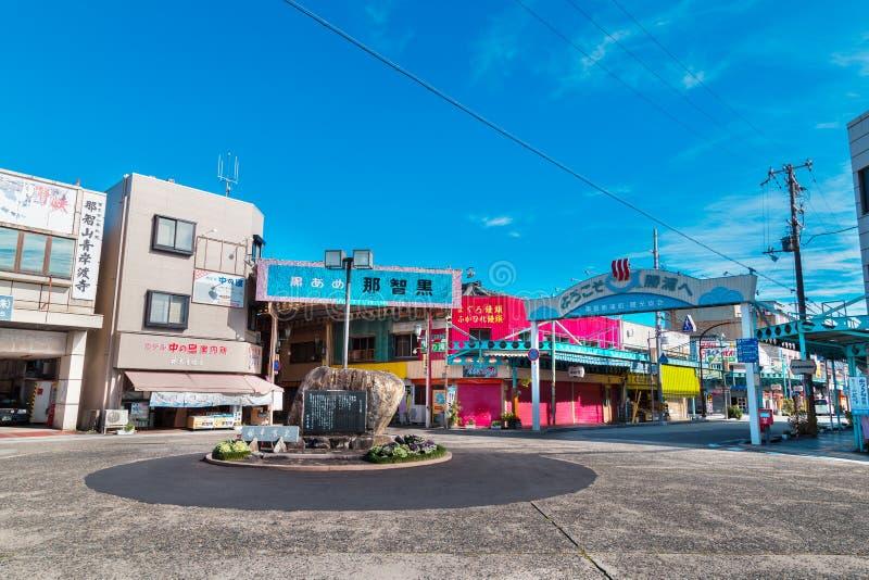 Katsuura stad i Wakayama, Japan arkivfoto
