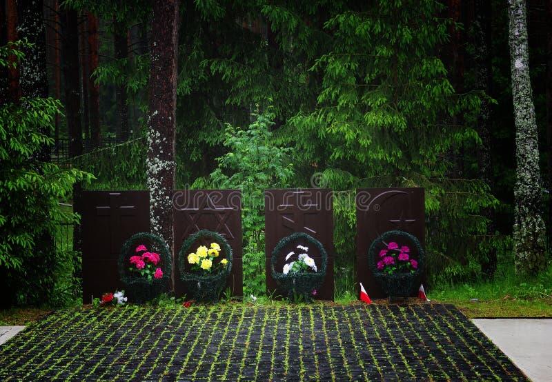 Katyn foto de archivo libre de regalías