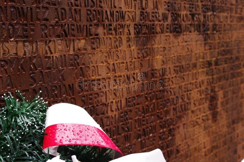 Katyn стоковое фото