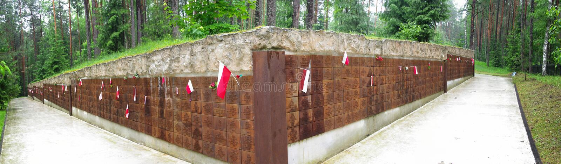 Katyn foto de archivo