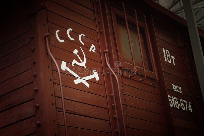 Katyn imágenes de archivo libres de regalías