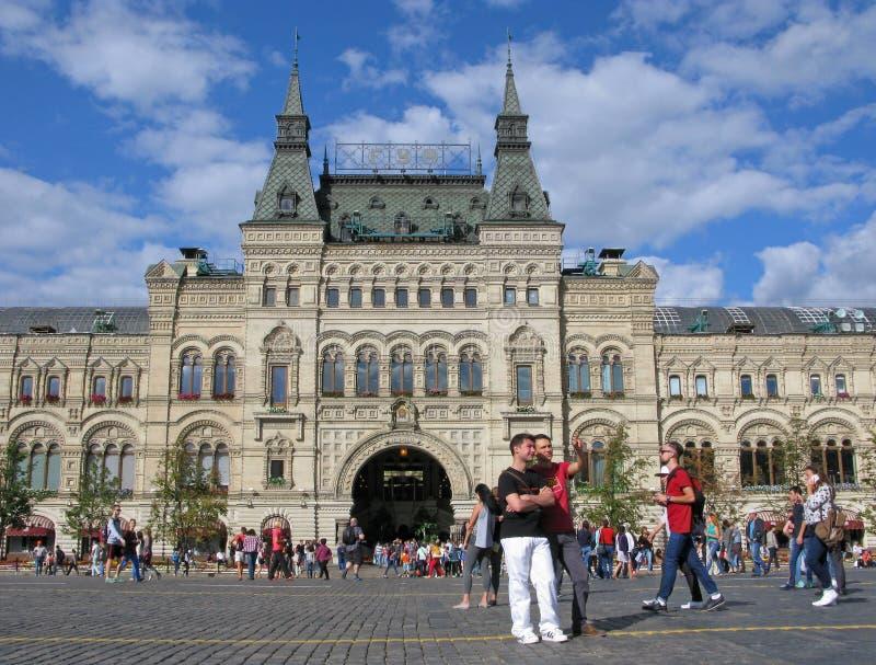 Kaufhaus auf Rotem Platz stockbilder